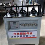 油毡电动卷材不透水仪厂家直销