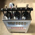 JT3-B新标防水卷材不透水仪型号/标准