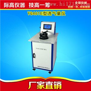温州际高YG461E型透气量仪