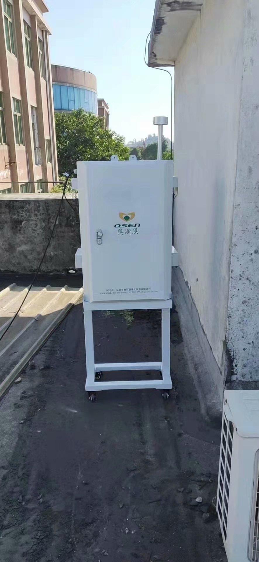 广州VOC固定污染源在线监测系统