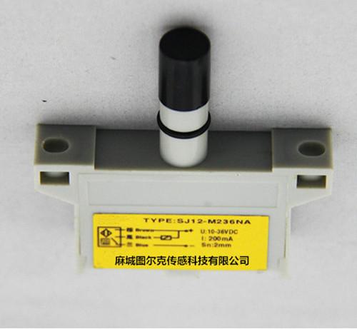 凸輪控制器WSTL-12