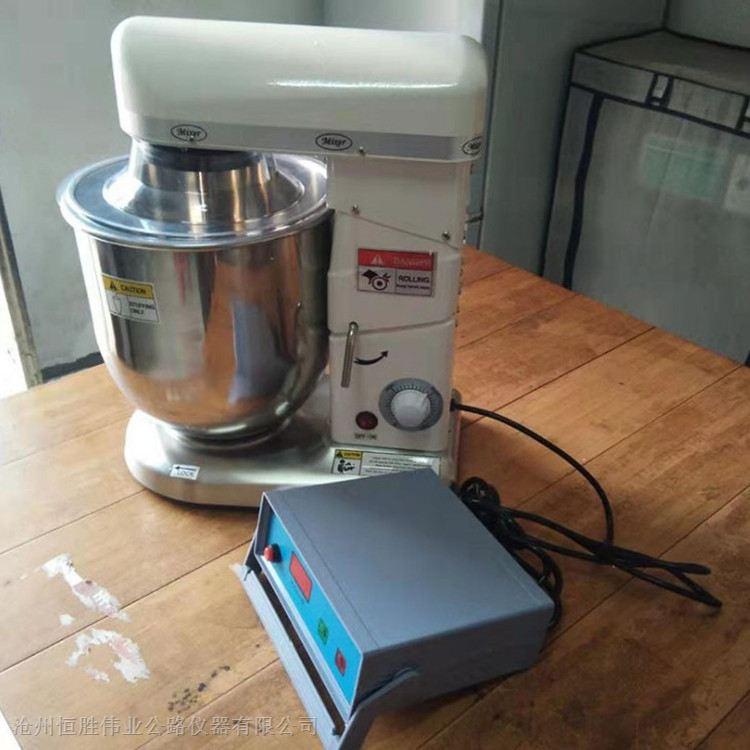 压浆剂搅拌机