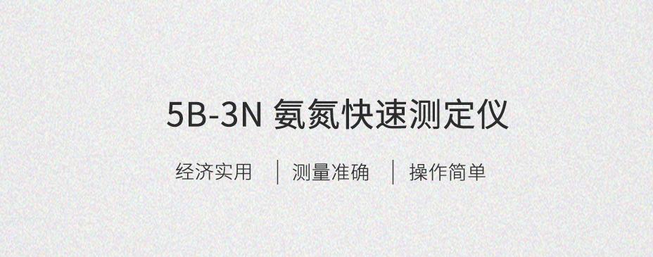 5b3n_01.png