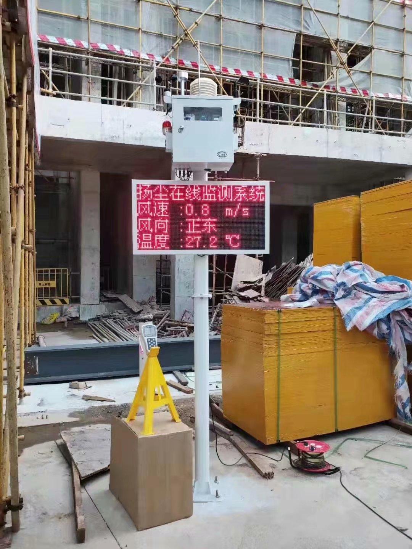 PM2.5扬尘检测仪