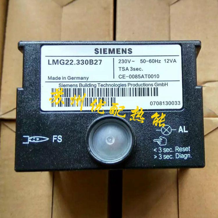 LMG22.330B27_副本.jpg