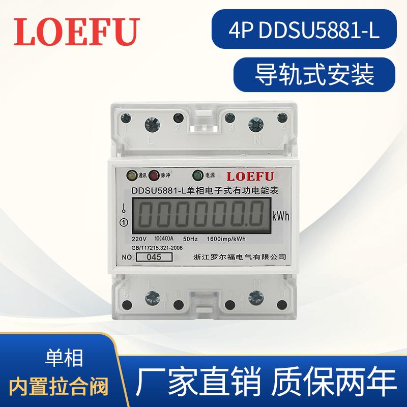 4P-DDSU5881-L主图1.jpg