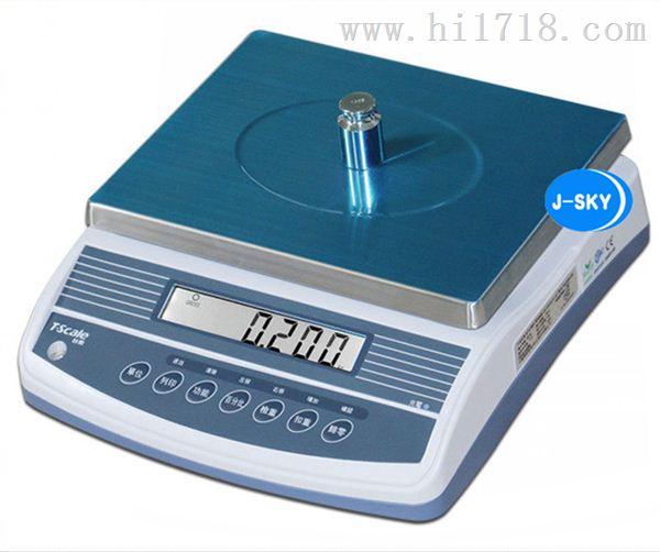 台衡惠而邦JSC-QHW-Plus-3kg/0.05g电子秤