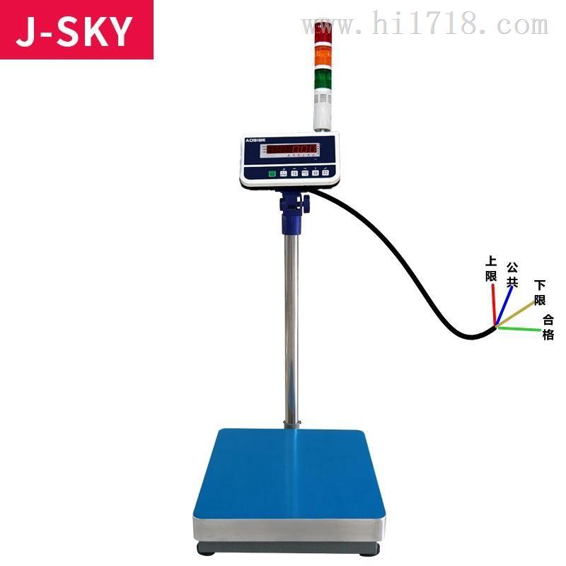 60kg带开关信号输出控制报警电子秤报价