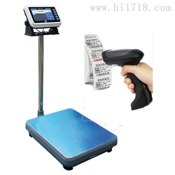 150kg扫描条码自动记录称重数据的电子秤