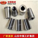 钢质锥形锚具支持定制