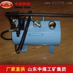 DZD40-B型手动快速升柱器支持定制