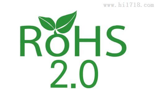 氣相色譜聯用儀,ROHS2.0檢測儀,廠家直銷
