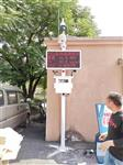 咸阳无组织废气VOC监测系统