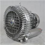 12.5KW旋渦氣泵 紡織機械專用漩渦風機
