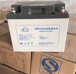 理士免維護鉛酸蓄電池DJM1238報價