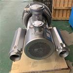 防爆旋渦氣泵 20KW旋渦防爆風機