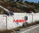 在線水土流失儀/型號JZ-NB1700