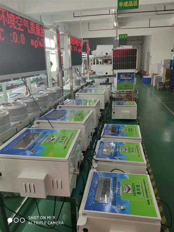 广西工业污染网格化空气微型站