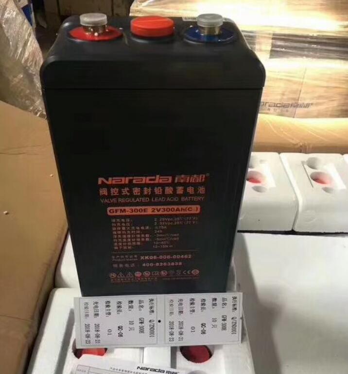 南都蓄电池GFM-300E 2V300AH