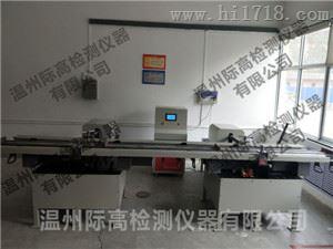 JT328型橋梁伸縮縫試驗裝置