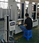 上海宇涵現貨供應壓力試驗機