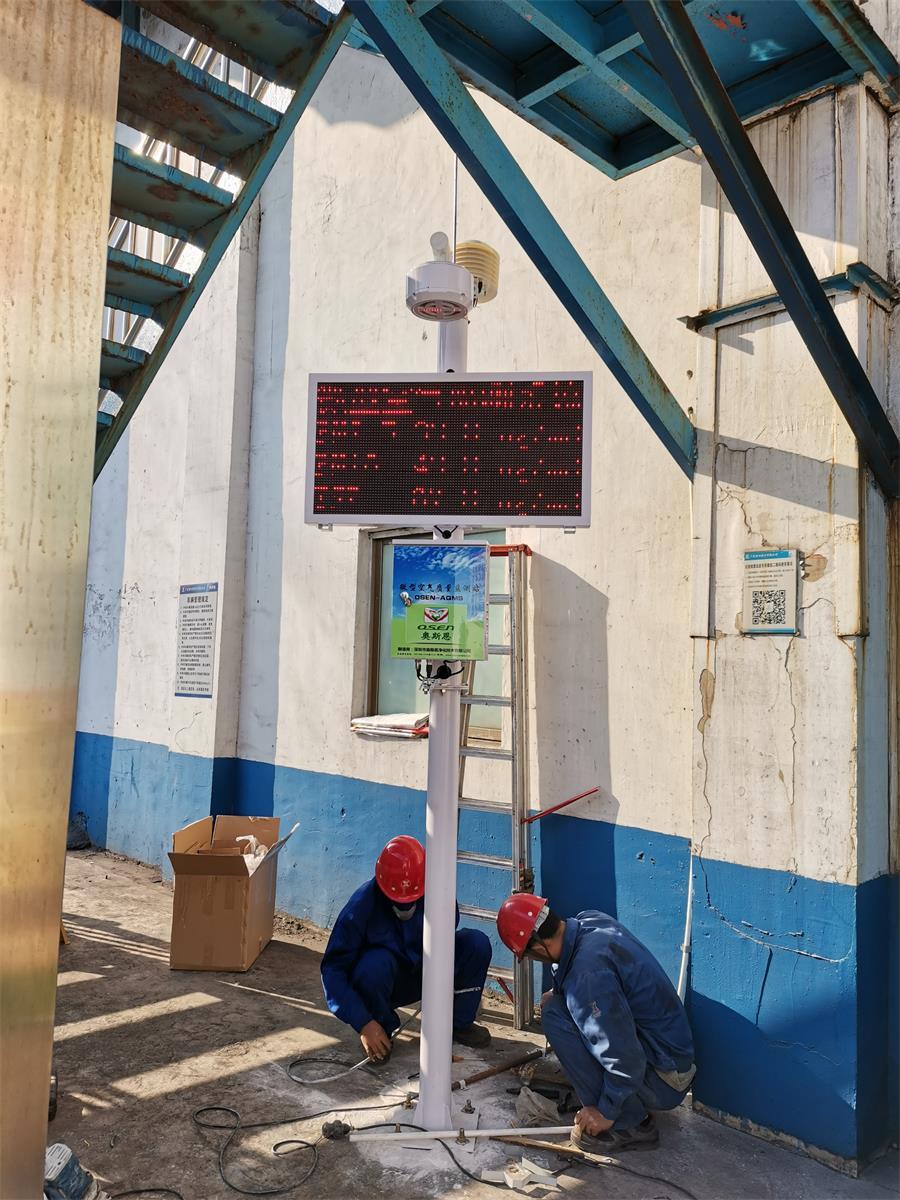 湖北大气网格化监测系统