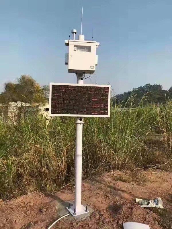 河南工地扬尘监测系统标准