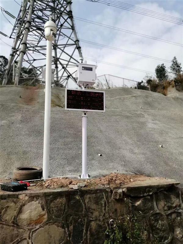 湖南CCEP扬尘噪音检测仪