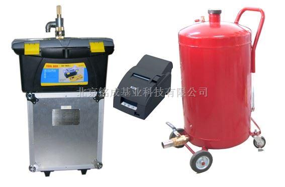 YQJY-2油气回收智能检测仪第三方检测机构专用
