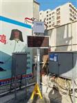 江苏扬尘监测系统配LED大屏