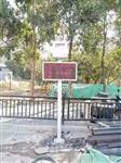 福建国控点标准扬尘检测仪