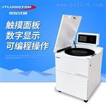 实验室立式高速冷冻离心机