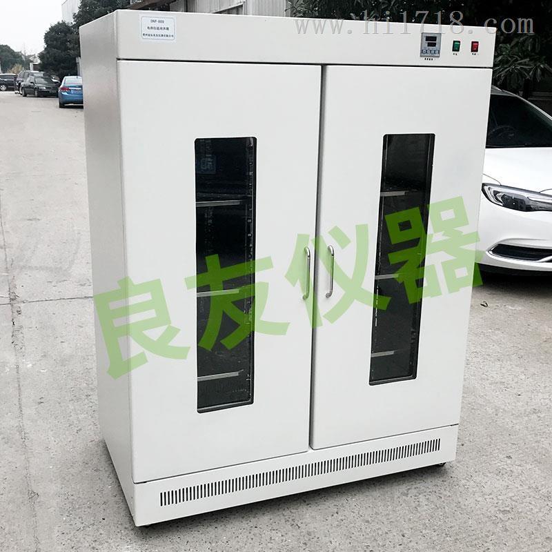 DRP-9802电热恒温培养箱