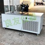LY-1200L大型低温恒温水槽