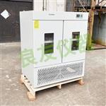TS-2112B双层特大容量全温度恒温摇床