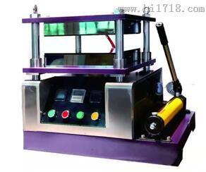 JKZC-DRY24多模具型热压机