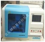 CNC-100型仿型制样机(哑铃,拉伸样条)