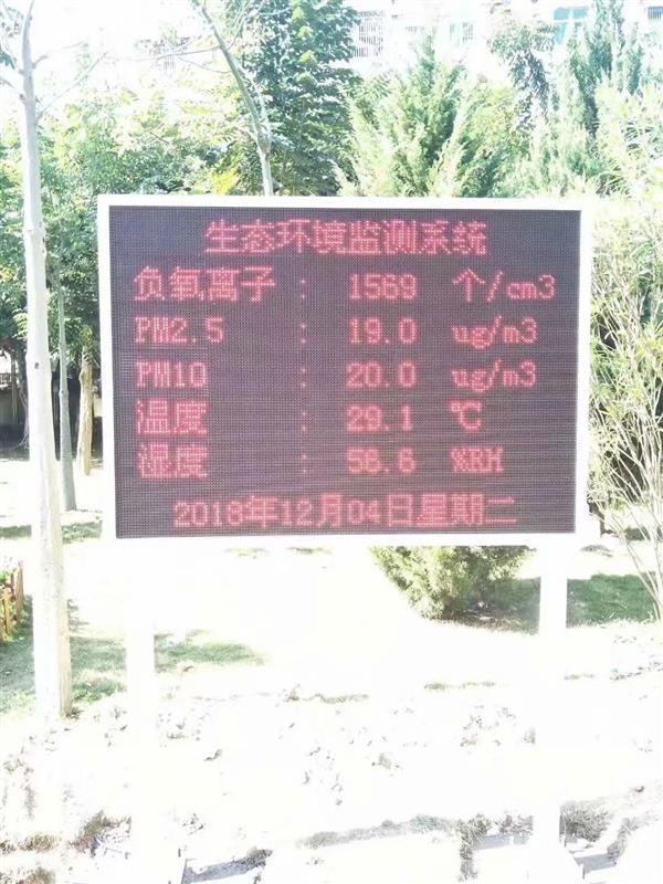 福建旅游景点负氧离子监测站