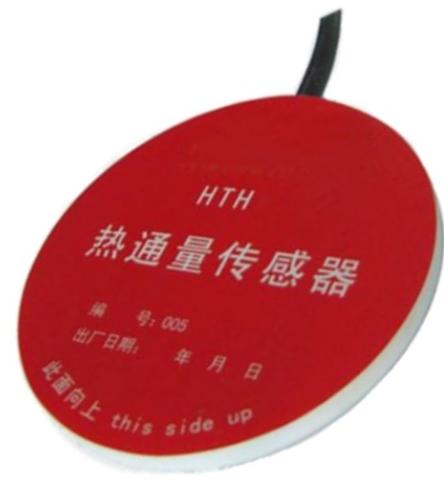 博伦经纬 HTH热通量传感器/热流量
