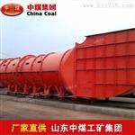 K系列矿用通风机生产商定制