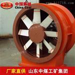 矿用 轴流式通风机供应商热销