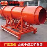 矿用湿式除尘风机生产商定制