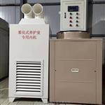混凝土標準養護室設備生產廠家  特價供應