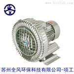 纺织机械专用旋涡风机