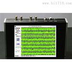 S936M多通道振动分析记录仪