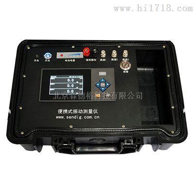 S923Y便携式振动记录仪