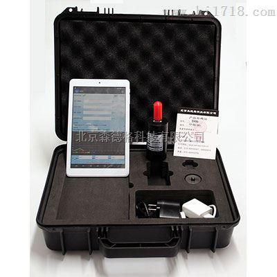 S908i无线测振仪