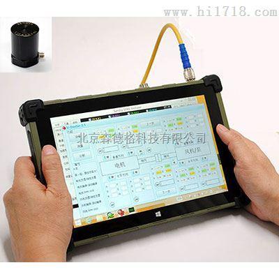 S936L低频振动测量分析仪