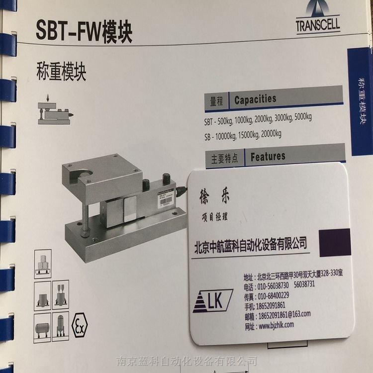 南京地区美国Transcell传力防爆传感器