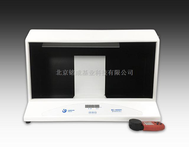 SC-4000A型澄明度检测仪